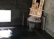 板室温泉三大祈願祭~お湯詣り~
