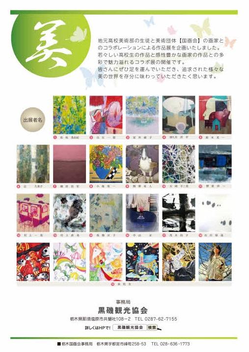 2018.3.16-1新MITEARU嬉表紙_左001